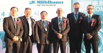 Muehlbauer opens second production plant in Asia